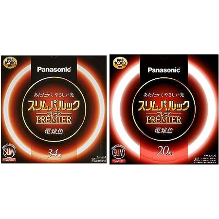 パナソニック 丸形スリム蛍光灯(FHC) 34形 電球色 スリムパルックプレミア FHC34EL2+パナソニック 丸形スリム蛍光灯(FHC) 20形 電球色 スリムパルックプレミア FHC20EL2