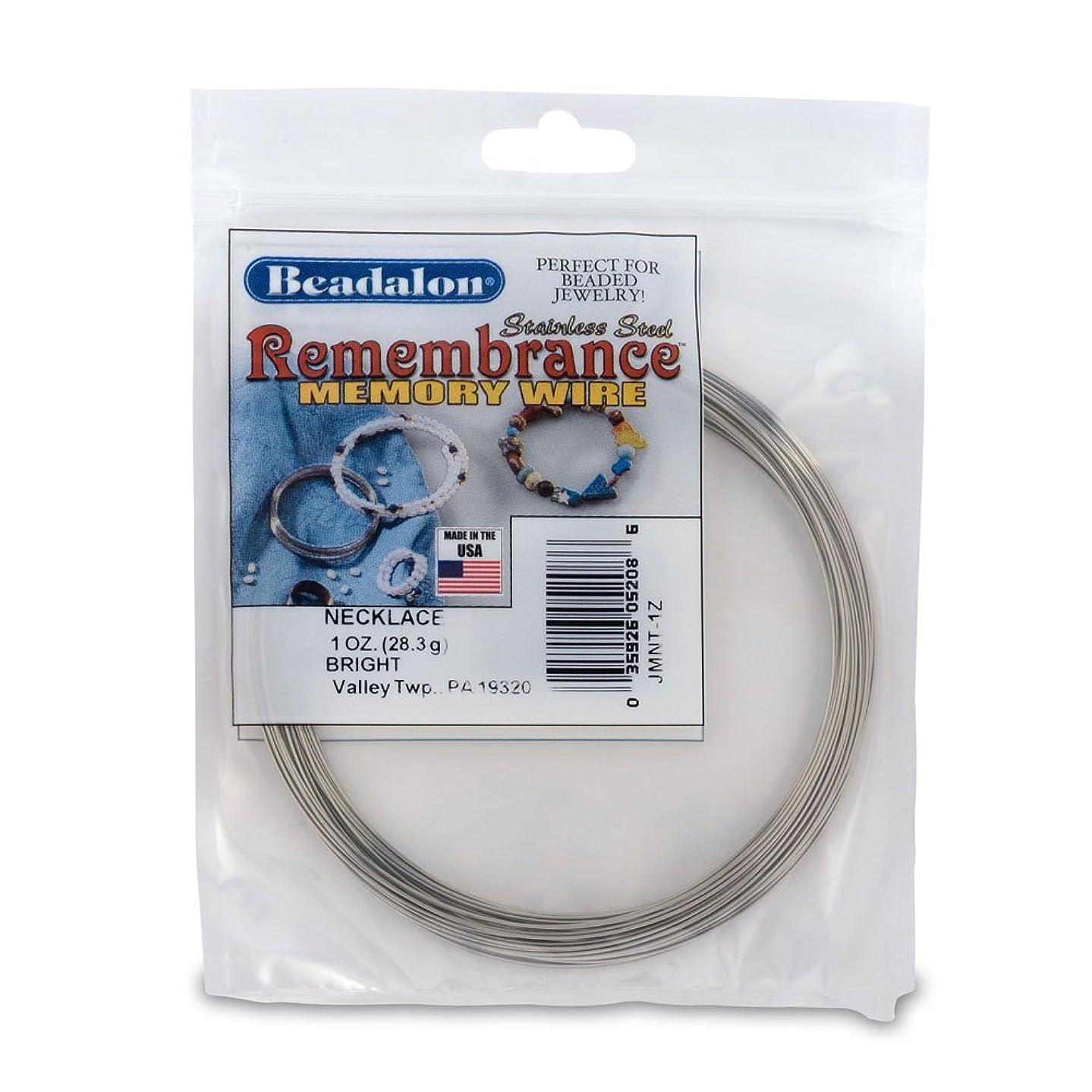 Beadalon Memory Wire Necklace Bright, 1-Ounce
