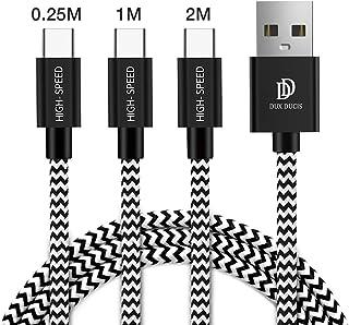 【最新版】 USB Type C ケーブル 【3本セット 0.25M+1M+2M】 USB スマホ 充電ケーブル タイプC ケーブル 急速充電 高速データ転送対応 高耐久ナイロン編み 断線防止 10000回以上の曲折テスト Sony Xperia XZ/XZ2 Samsung Galaxy S9/S8/A3/A7/A9 Macbook Pro, Nexus 5X/6P多機種対応