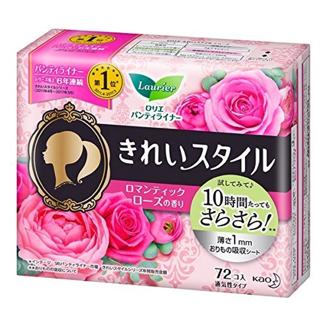 まともな嘆く耳花王 きれいスタイルロマンティックローズ 72枚×12個(1ケース)KO