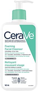 Foaming Facial Cleanser - Normal to Oily Skin by CeraVe for Unisex - 562 ml