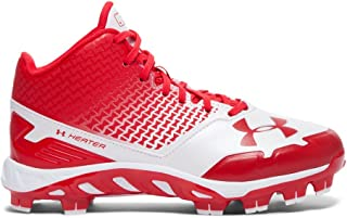 Best under armour spine heater mid Reviews