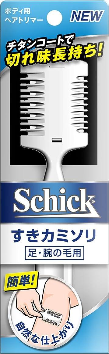 近傍フォークハイキングに行くシック Schick メンズ ボディ用 ヘアトリマー (1本)