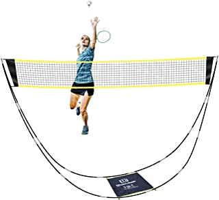 Amazon Com Nets Badminton Sports Outdoors