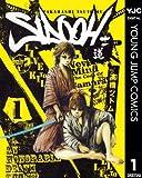 SIDOOH―士道― 1 (ヤングジャンプコミックスDIGITAL)