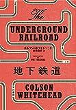 地下鉄道 (早川書房)