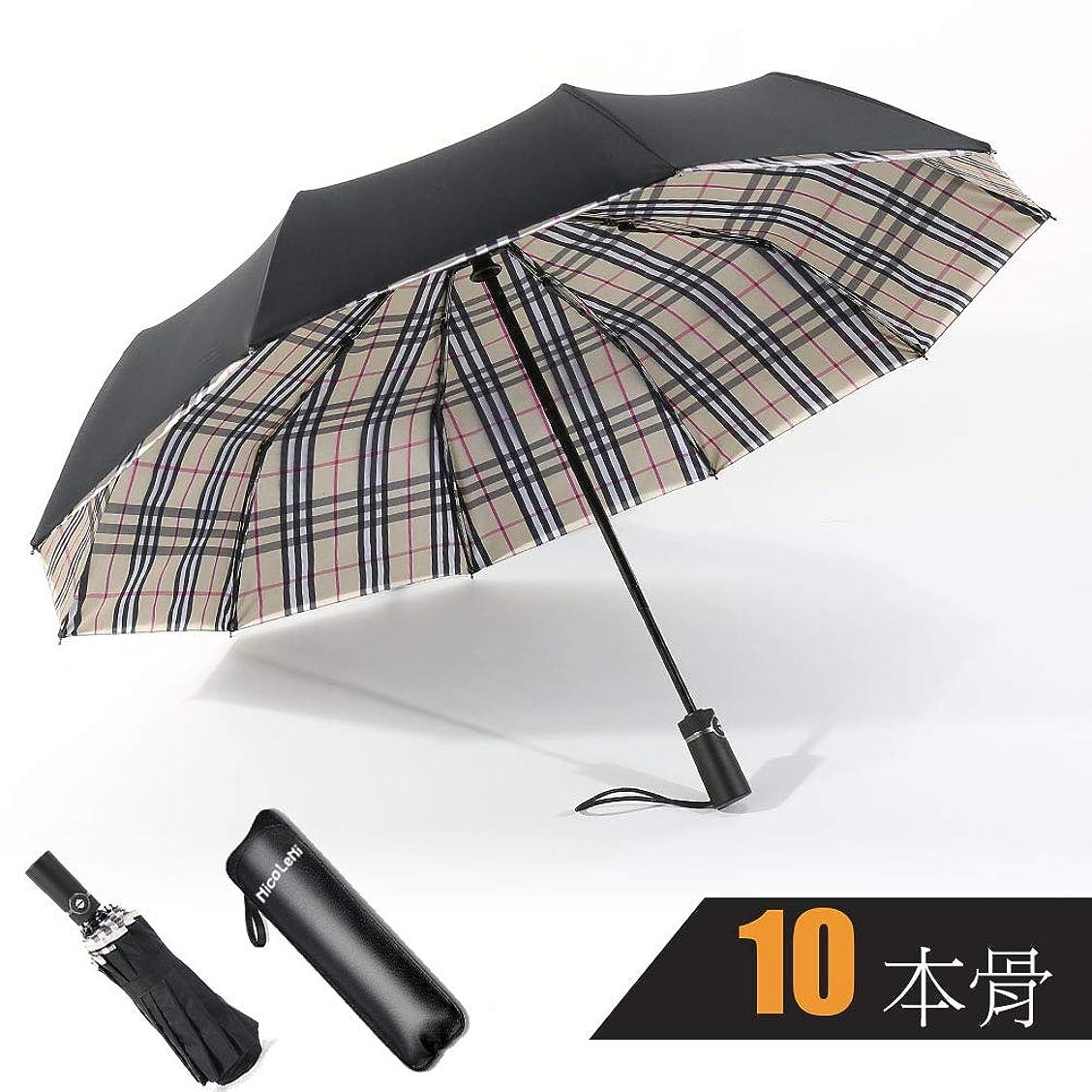 一般子供時代ドールNicoleNi 折りたたみ傘 自動開閉式 2重構造 日傘 晴雨兼用 折り畳み傘 頑丈な10本骨 Teflon加工 耐風撥水 210T高強度 防災梅雨対策 メンズ&レディース傘 ビッグサイズ 傘カバー2セット(チェック)