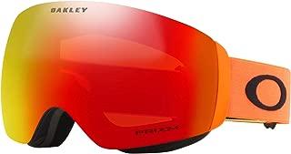 Oakley Flight Deck XM (A) Snow Goggles