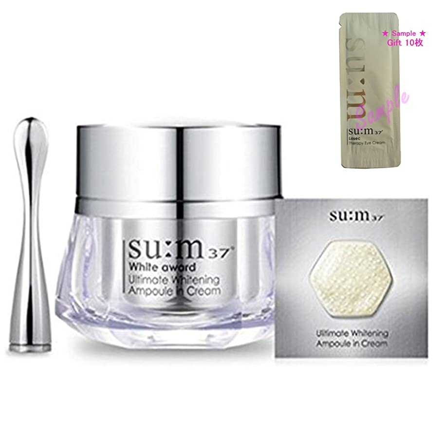 小数電気的料理[su:m37/スム37°] SUM37 WHITE AWARD ULTIMATE WHITENING AMPOULE IN CREAM(並行輸入品)