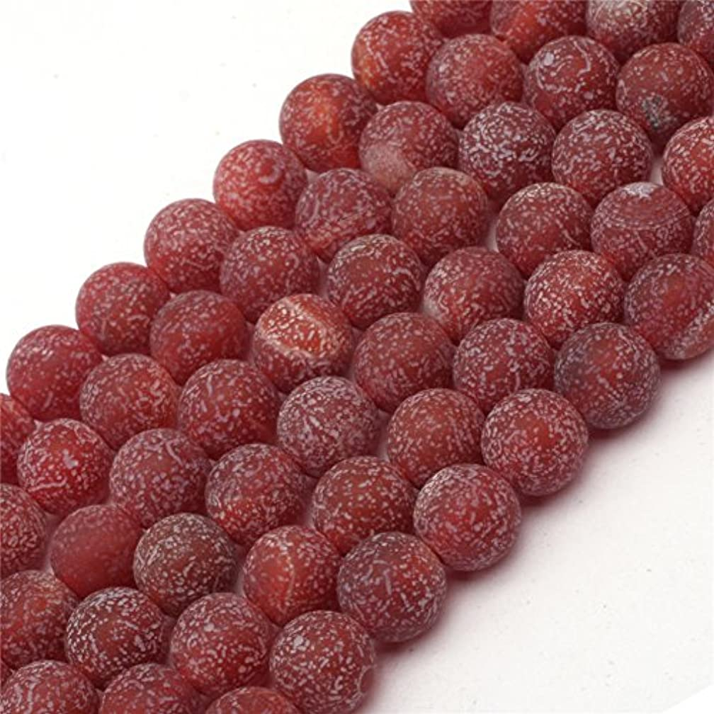 JOE FOREMAN 8mm Red Agate Semi Precious Gemstone Round Frosted Matte Loose Beads for Jewelry Making DIY Handmade Craft Supplies 15