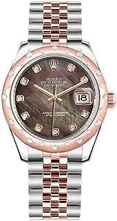 Rolex Datejust 31 Luxury Oystersteel and Everose Gold Women's Watch 178341