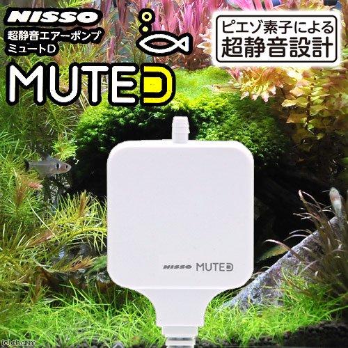 ニッソー MUTE D ホワイト