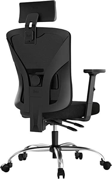 Hbada Ergonomic Office Desk Chair With Adjustable Armrest Lumbar Support Headrest And Breathable Skin Friendly Mesh Black