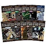 パーシー・ジャクソンとオリンポスの神々 シーズン1 全11巻セット (静山社ペガサス文庫)