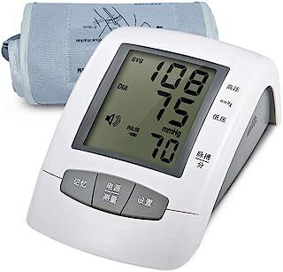 YBZS Tensiómetro Electrónico,Medición De La Presión Arterial Inteligente Utensilio Doméstico Medidor Electrónico De Alta Precisión Monitor Full Parte Superior del Brazo Automático