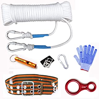 KTYXDE Climbing Rope Fire Rope Escape Lifeline Inside Wire Rope Diameter 8mm White Climbing Rope (Size : 35M)