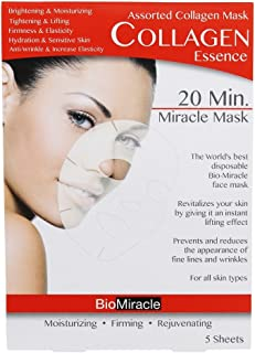Best collagen essence mask Reviews