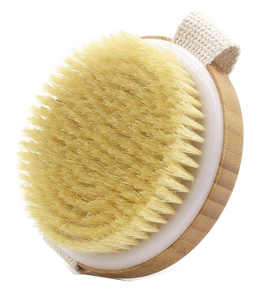 みぞれ北米アカウントMaltose ボディブラシ ソフト 天然豚毛ボディブラシ ボディ 体洗いブラシ マッサージブラシ 楠竹 足洗い 角質