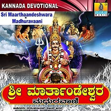 Sri Maarthaandeshwara Madhuravaani