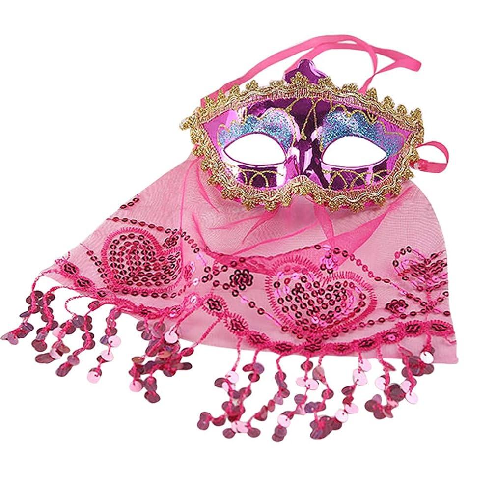 有罪抑制する市町村TOYANDONA ベールマスク ベリーダンスベール 踊り パーティー 魅力的 仮面舞踏会マスク ハロウィンコスチューム