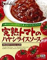 ハウス食品 完熟トマトハヤシライスレトルト 210g