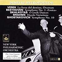Mitropoulos Conducts Verdi Beethoven Brahms by VERDI / BEETHOVEN / BRAHMS (2010-10-12)