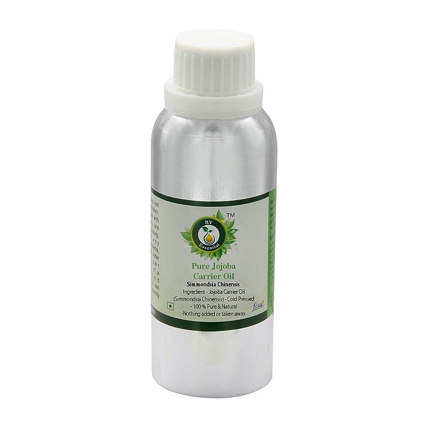 多様なボットアラームR V Essential ピュアホホバキャリアオイル630ml (21oz)- Simmondsia Chinensis (100%ピュア&ナチュラルコールドPressed) Pure Jojoba Carrier Oil