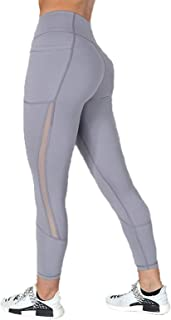 Active Tights for Women Slimming Active Pants Naked Feeling Running Tights