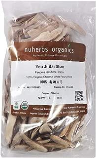 Organic Chinese White Peony Root - You Ji Bai Shao