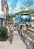 南鎌倉高校女子自転車部 6 (BLADEコミックス)