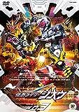 仮面ライダージオウ VOL.3[DSTD-09763][DVD]