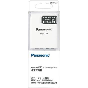 パナソニック 単3形・単4形充電式電池専用急速充電器