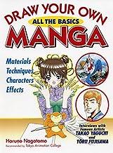 英文版 漫画・イラストの描き方入門 - Draw Your Own Manga: All The Basics
