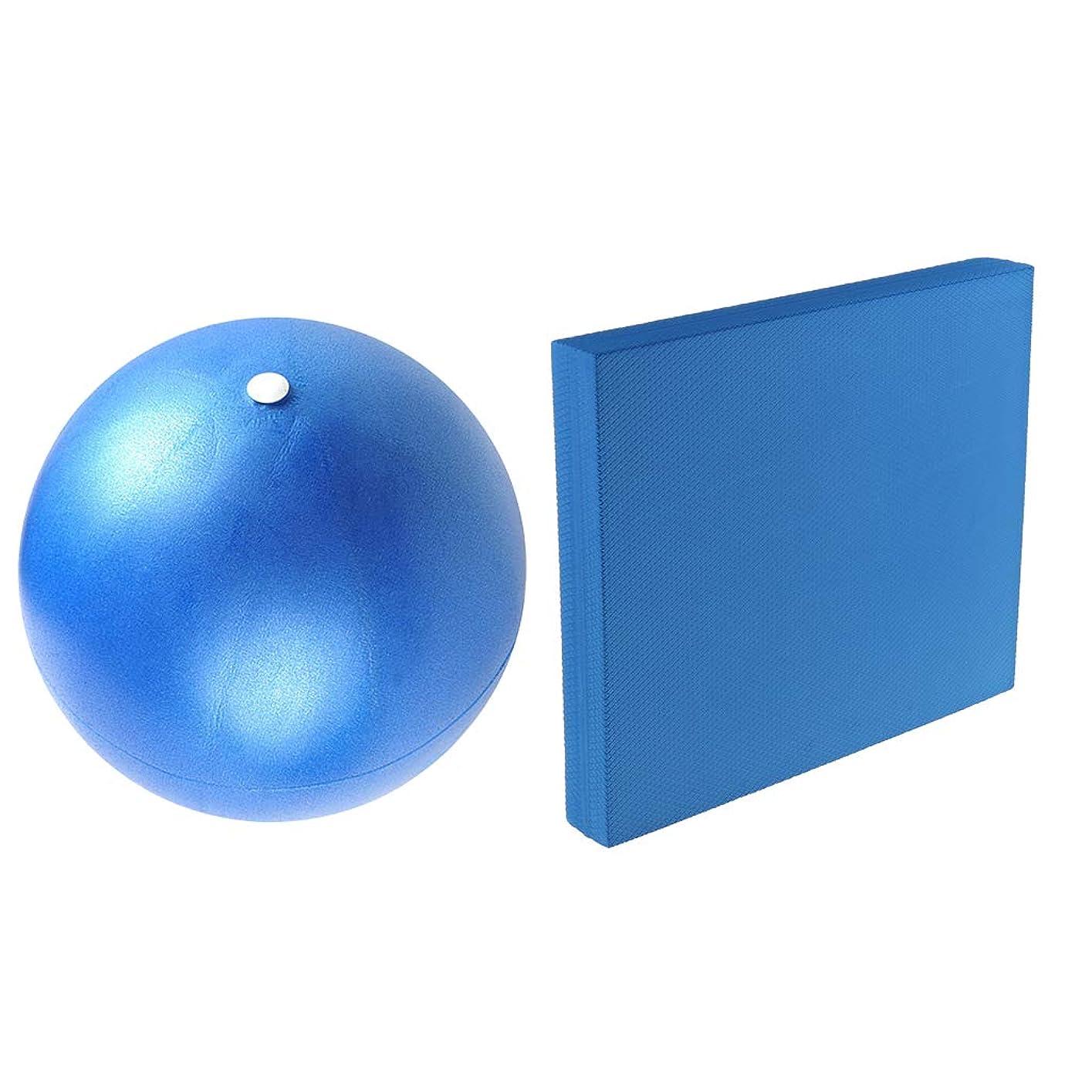 スペイン語補うまどろみのあるPerfeclan ヨガボール フィットネスボール エクササイズボール バランスボール ヨガ膝パッド クッション