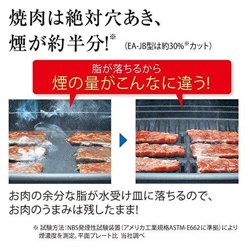 象印ホットプレート3.5枚タイプやきやき焼肉+たこ焼き+平面ダークブラウンEA-GV35AM-TD