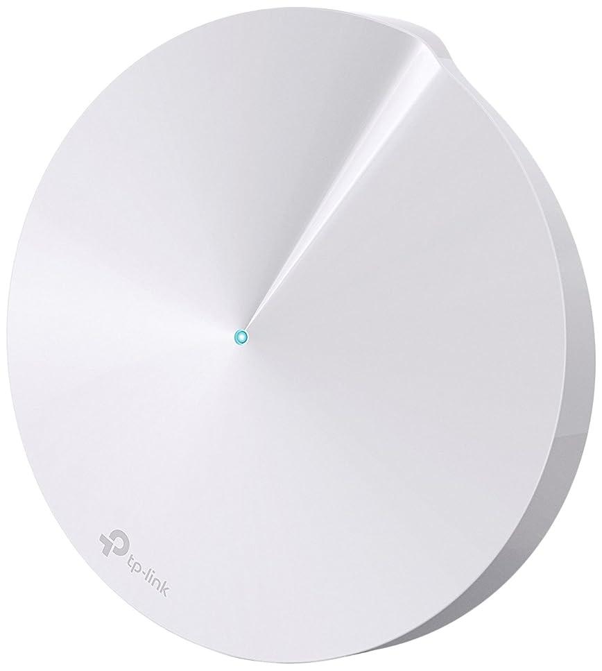 TP-Link WiFi 無線LANルーター 11ac/n/a/b/g トレンドマイクロ アンチウイルス機能 メッシュWi-Fiシステム Deco M5 1ユニット 【Amazon Alexa対応製品】