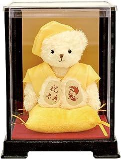 【プティルウ】米寿に贈る、黄色ちゃんちゃんこを着たお祝いテディベア(ケース)