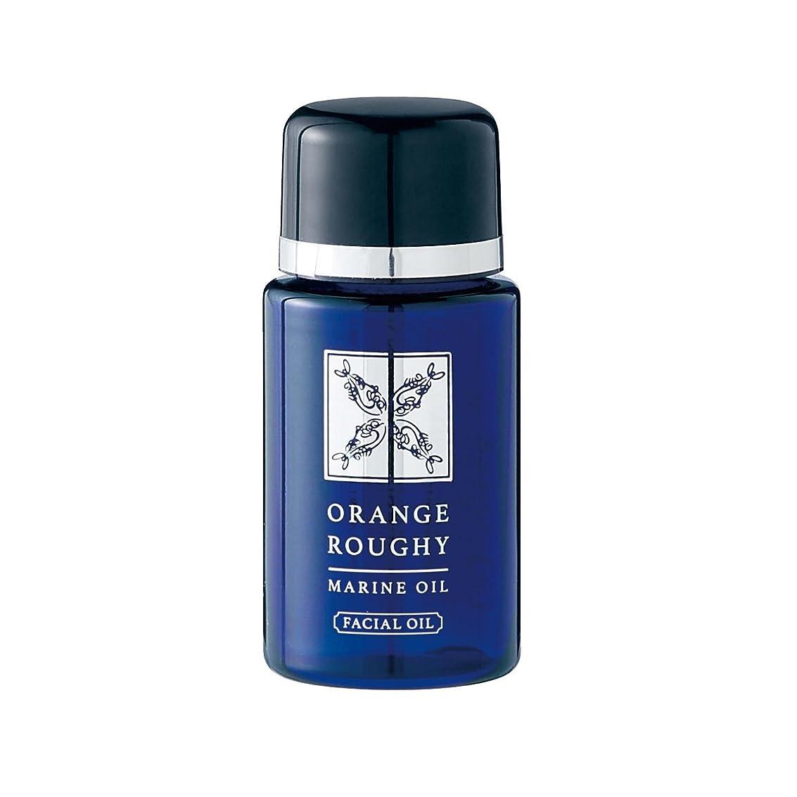 意見湿った致命的なオレンジラフィー お試し用ピュアモイストオイル