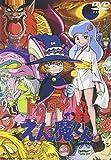ドロロンえん魔くん Vol.1[DVD]