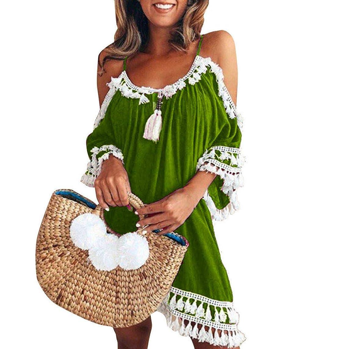 Sumeimiya Women Off Shoulder Dress,Ladies Halter Beach Dresses Tassel Short Cocktail Party Sundress
