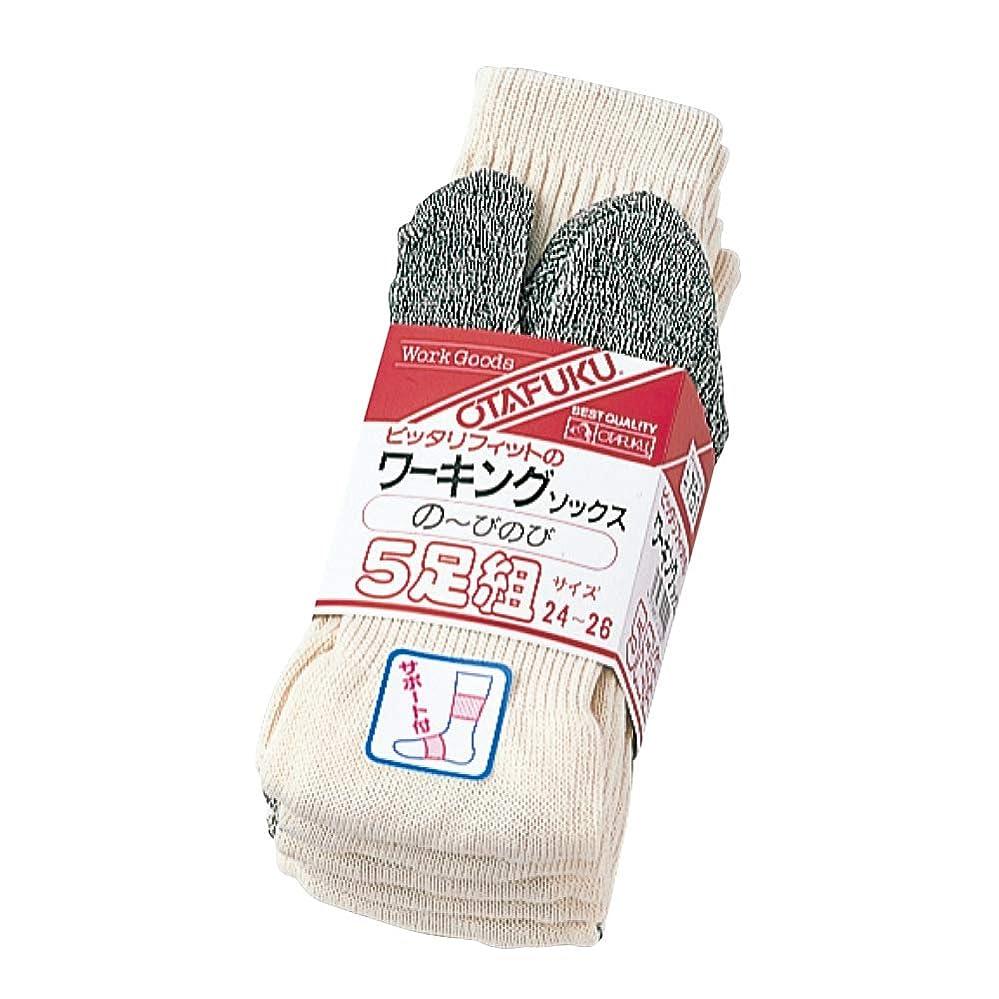おたふく手袋 フィットワーキングソックス 5足組(キナリタビ型) 751