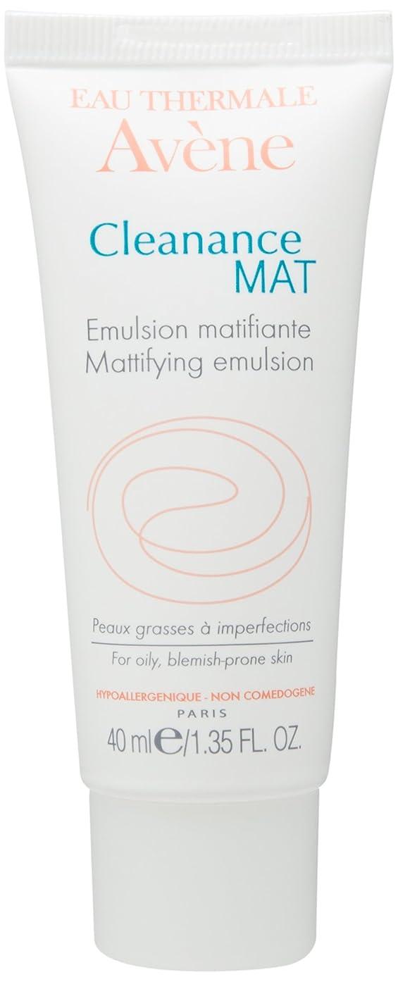 魔法黙戦闘Avene Cleanance Anti-Shine Regulating Emulsion-Lotion 40ml