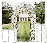 """Package of 1 or 3 White Metal Arches Great For Garden Climbing Plants, Events Such As Weddings, Quinceaneras, or Sweet 16 Birthday Parties (Approximately) 57"""" inches wide X 94"""" inches Tall. Lightweight and easy to assemble with removable sections for..."""