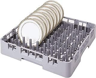 Cambro PR314 Dishwasher Rack, Peg Dish, Grey