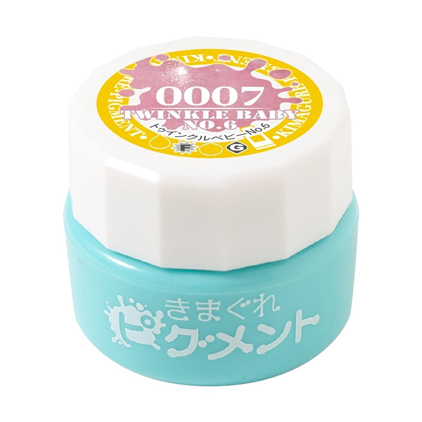 不名誉な封建不健康Bettygel きまぐれピグメント トゥインクルベビー6 QYJ-0007 4g UV/LED対応