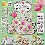 ミニチュア茶器セット 英国シリーズ 全16種セット ガチャガチャ