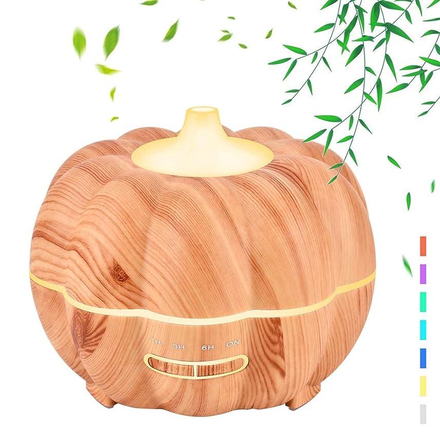 相談フォーム迅速300ミリリットル木材穀物エッセンシャルオイルディフューザー、加湿器超音波アロマセラピーアロマセラピーディフューザー加湿器、静かな操作、7色フレグランスランプ、ホームオフィス用ヨガスパ,Lightwoodgrain