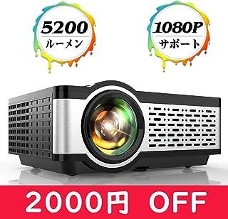 TOPTRO プロジェクター 小型 1080PフルHD高画質/207万画素対応 1280×720リアル解像度 ホームシアター
