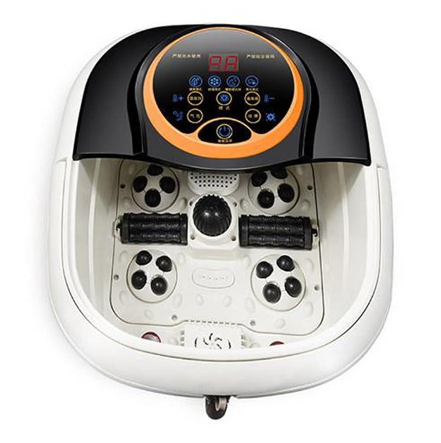お世話になった利点解釈的GWM 電気マッサージ足湯フットバス暖房サーモスタット赤外線理学療法スマートフットバス足湯