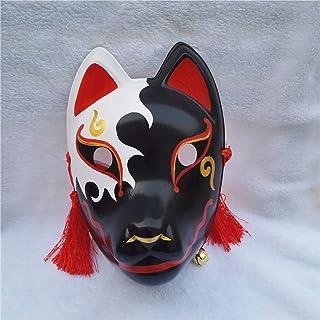 FYPmj Mascara de Baile Máscara de Mascarada de Anime, máscara de Danza Verde, máscara